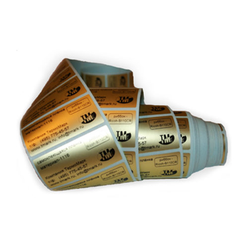 Золотые металлизированные этикетки для товаров