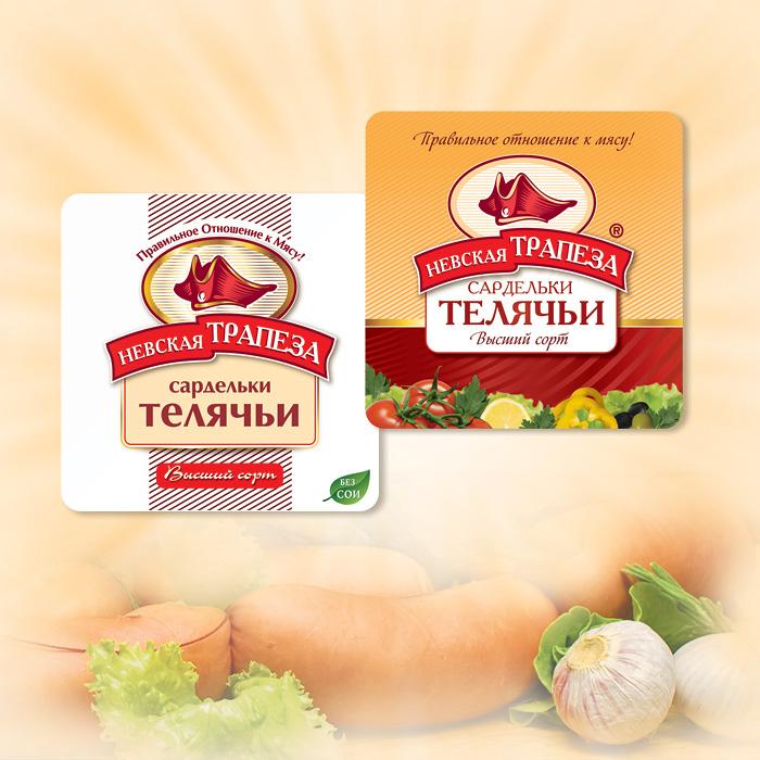 Печать этикеток для замороженных и охлажденных продуктов