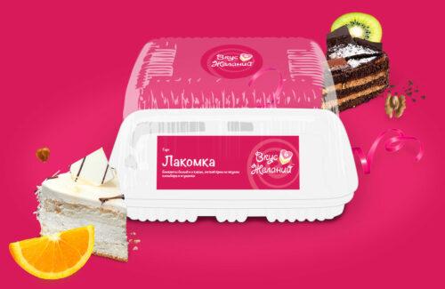 Печать этикеток на торты